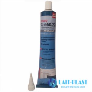 жидкий пластик cosmofen plus-s-200g