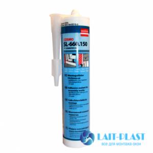 жидкий пластик Cosmofen 345