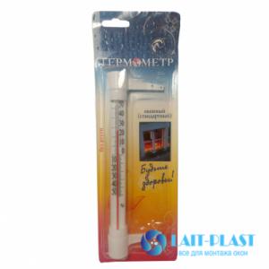 Купить термометр (стандарт-блистер)